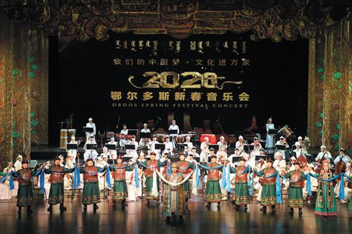 """2020年鄂尔多斯新春音乐会让老百姓的春节过出""""民族味""""""""文艺味"""